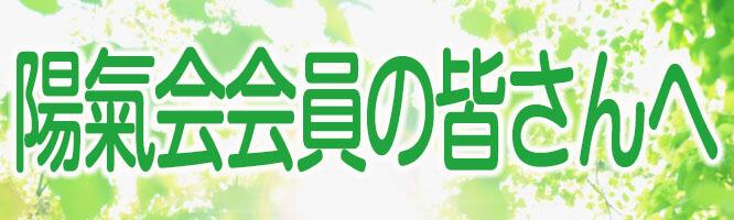 banner_member